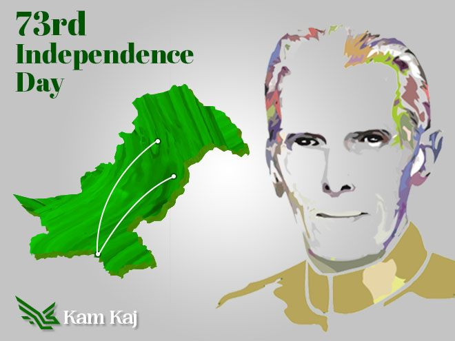 Pakistan Celebrates 73rd Independence Day: August 14th