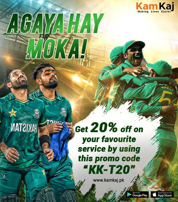 Pakistan Slammed India In Opening Match of ICC T20 World Cup 2021